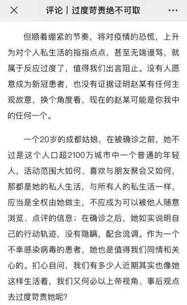 """中国又见""""战时状态"""",成都能顶住这波疫情吗?"""