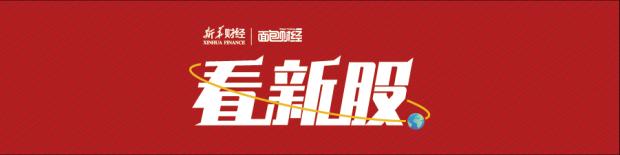 【看新股】吉大正元上市:研发费用率低于同业 应收账款占比较高