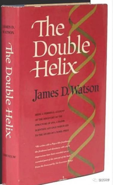 饶毅:经常推荐的两本生物学相关的书