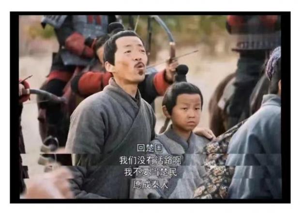 押沙龙:好好说说秦国