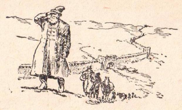 《龙熊记》之一:京城首位俄国客