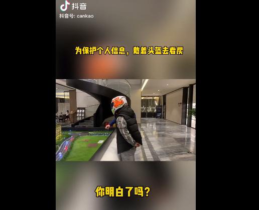 """这座城市拆了售楼处的""""人脸识别"""",广州要注意了!"""