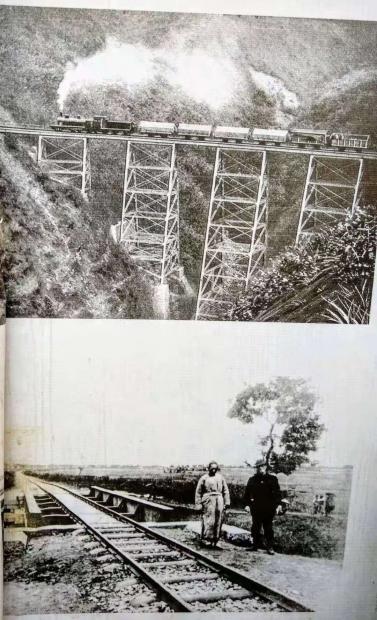 徐建安:西南联大工学院及滇越铁路