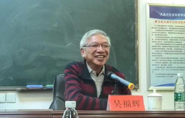 """杨早:吴福辉""""暗算""""现代文学史"""