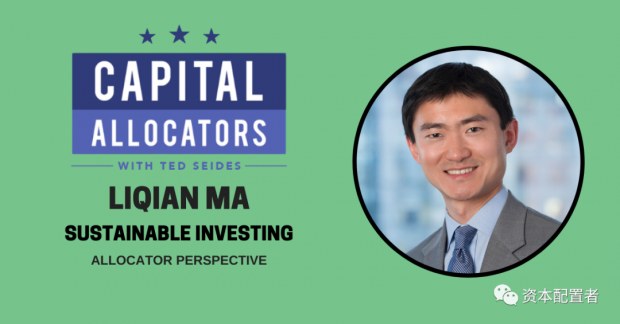【ESG】康桥汇世:来自中国的影响力投资先行者教你怎样做影响力投资