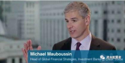 格雷厄姆证券分析课教授莫布森:谁是你的对手盘?