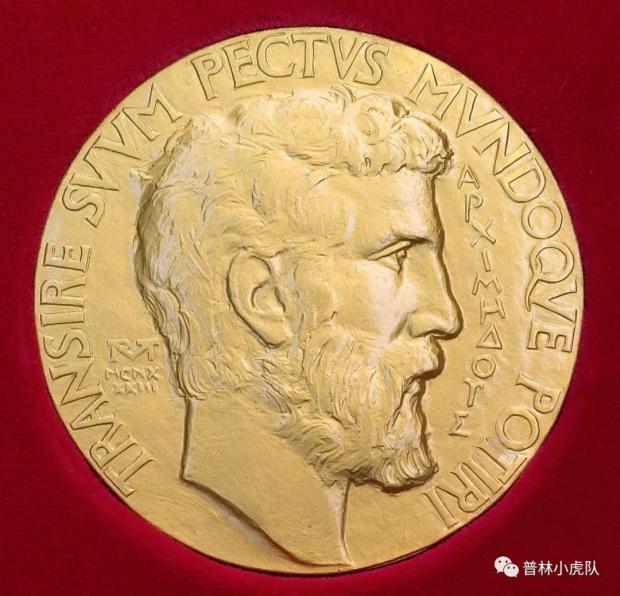 那些不被允许领取菲尔兹奖的数学家