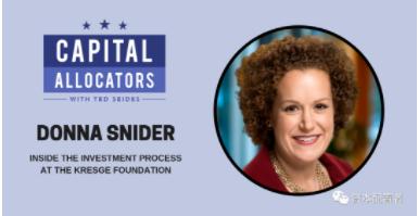公益基金投资界的未来之星—克雷斯基基金会董事总经理Donna Snider