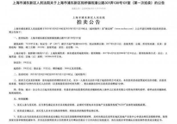 沪深暴涨,北京吃药?!
