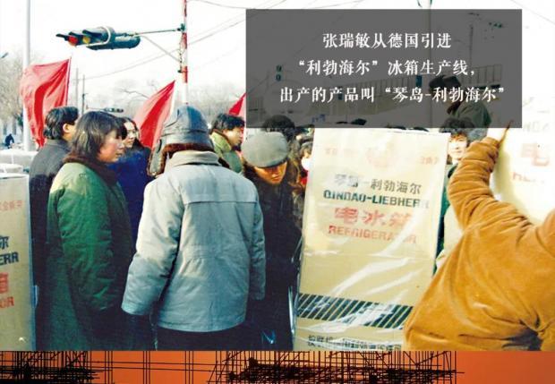 吴晓波:中国40年产业升级之路,浓缩在这4个字中