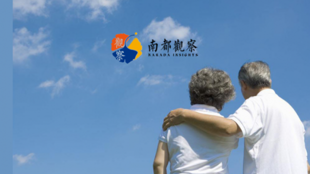 湖南益阳老人自杀背后:社会养老需要正确的金融化