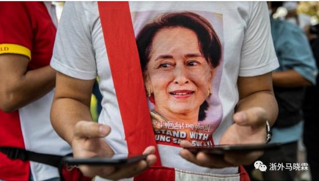 马晓霖:缅甸政治转型一波三折