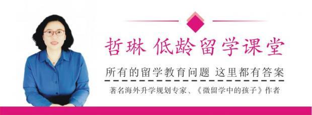 在中国大学期间,申请到国外读书的利弊