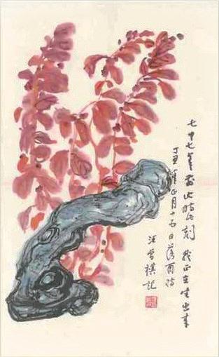 咬得春盘心里美:汪曾祺笔下的年节