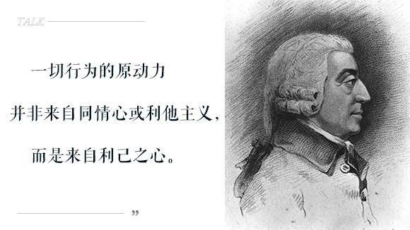 """吴晓波:自私不可耻,可耻的是""""无私""""的自私者"""