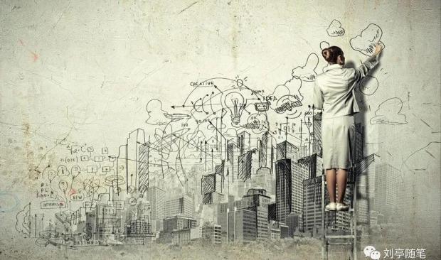 刘亭:传统建筑业靠什么赢取未来?