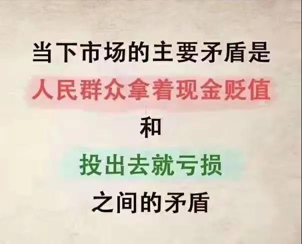 2021年,北京楼市不会跌