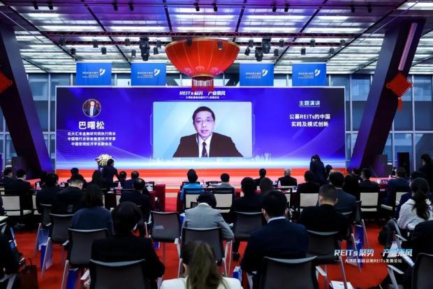 巴曙松:公募REITs的中国实践及模式创新
