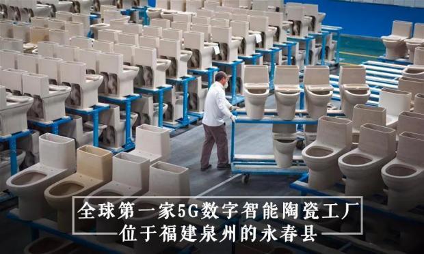 吴晓波:来中国看马桶工厂
