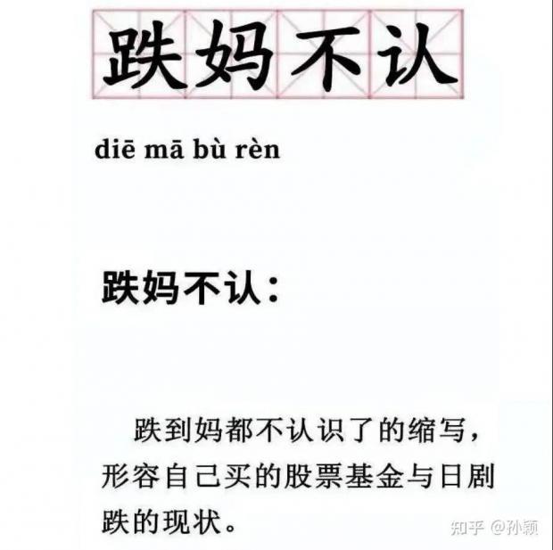 聂辉华:我不是预言家