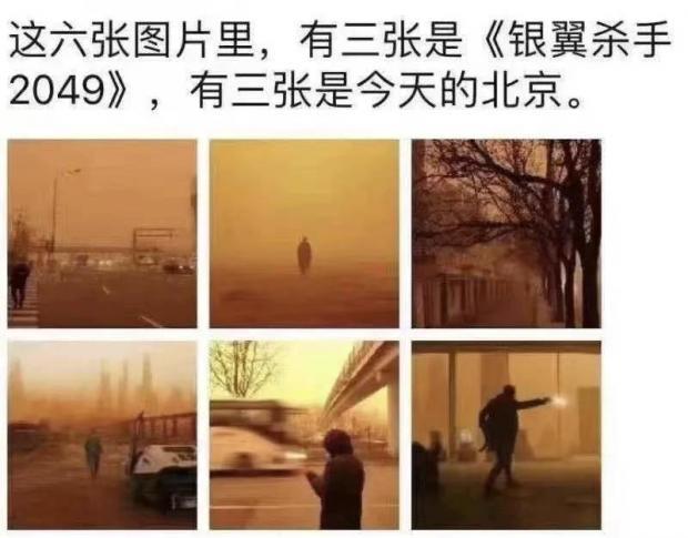沙袭北京!西北绿了,东南干了,气候对中国的改变超出想象