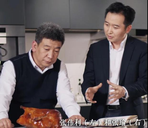 吴晓波:当海尔开始做烤鸭