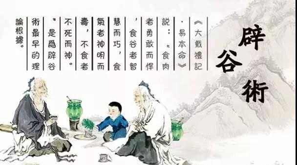 《山河令》中叶白衣食雪饮冰永葆青春是否有科学依据