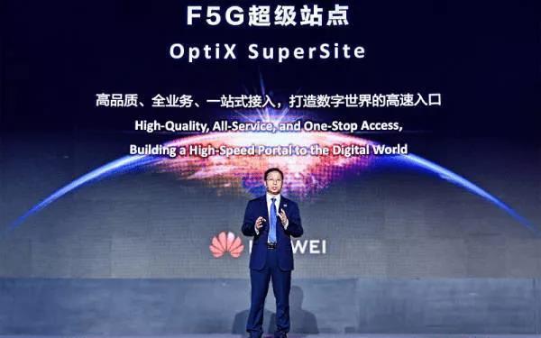 沈逸:F5G技术构筑智能世界,强化基础设施抢占数字经济发展先机