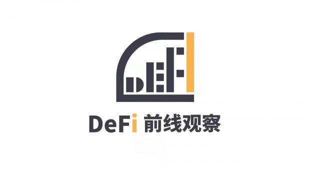 DeFi前线观察创建词