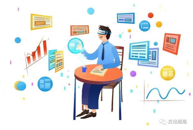 刘晓春:第四产业、虚拟经济与火星生活