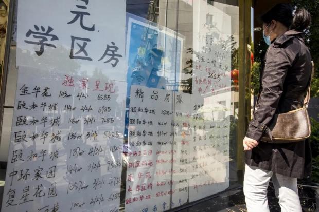 吴晓波:学区房市场大变革?还是太乐观了