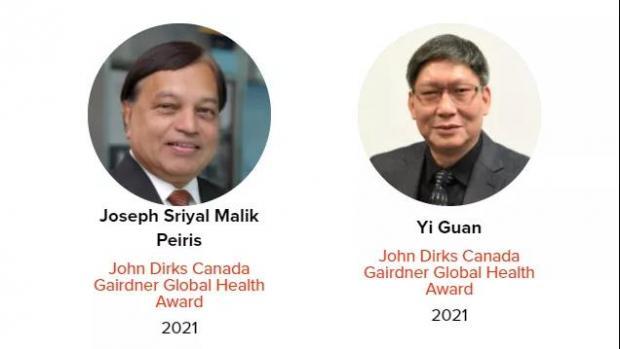 管轶、裴伟士获2021年度盖尔德纳全球卫生奖