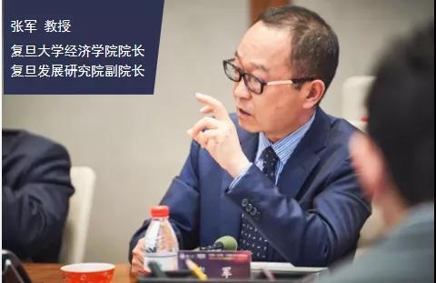 张军:我们存在消费不足这个提法并不科学