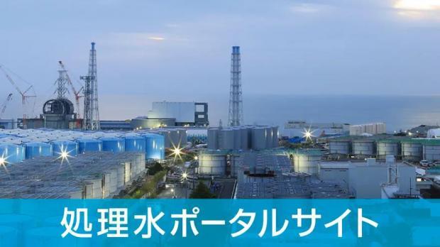 福岛事件十周年,污染被控制住了吗?