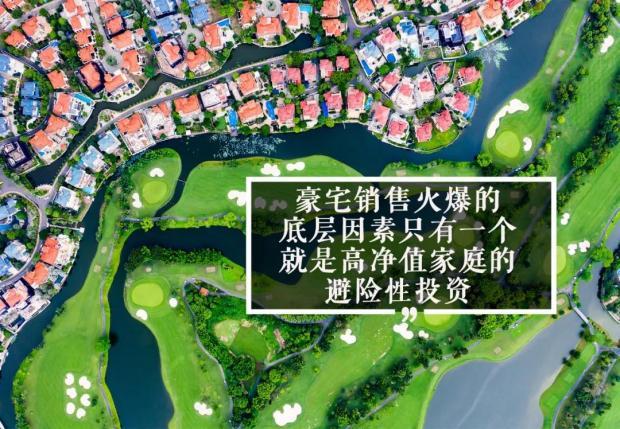 吴晓波:全球财富保卫战,还是富人们动作快