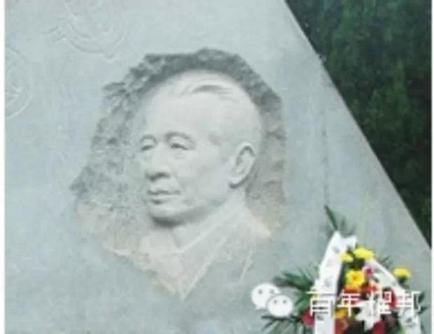 """叶帅在粉碎""""四人帮""""前后 百年耀邦"""