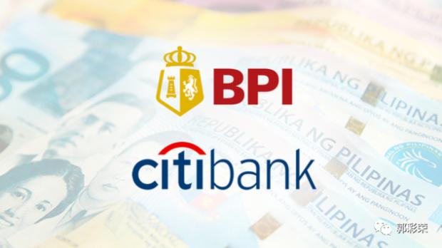 阿亚拉集团:BPI银行有意接手花旗银行退出菲律宾后遗留业务
