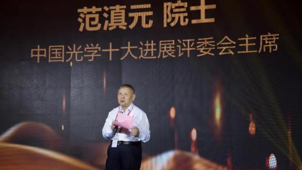 2020年度中国光学十大进展揭晓