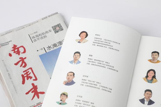 张志安:你的经历也许埋藏着值得写的好故事
