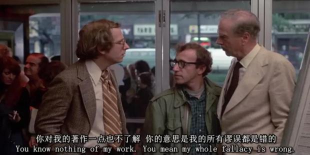 """理解""""黑话""""盛行的原因,也就理解了当下的中国社会"""
