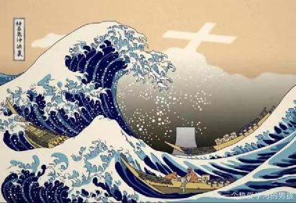 """西安游、中印""""点火""""、日本核污水及官方媒体/声音(二)"""