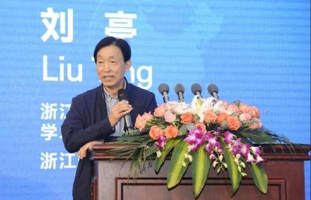 """刘亭:""""十四五""""改革和发展的基本取向(上篇)"""