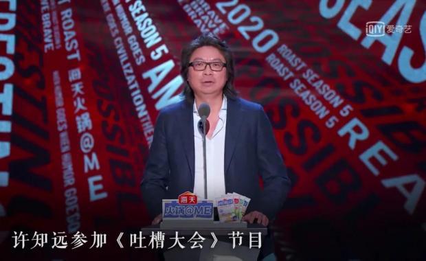 吴晓波:这些被困在时间舱里的人们