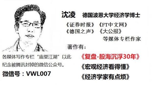 沈凌:中国应该鼓励生育吗?