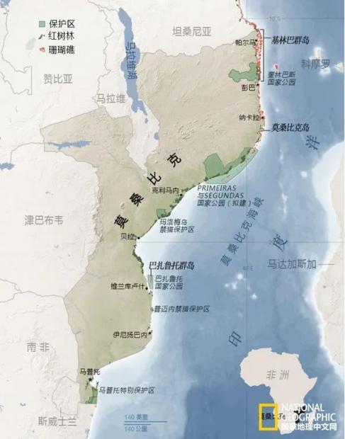 非洲特大LNG项目因恐袭陷入停顿,连道达尔也无能为力