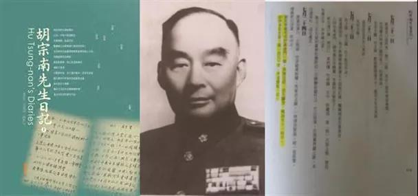 胡宗南日记中的李佩 |王丹红专栏