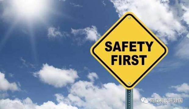 向民航局举报自己的公司:当成本和进度的重要性超过了安全