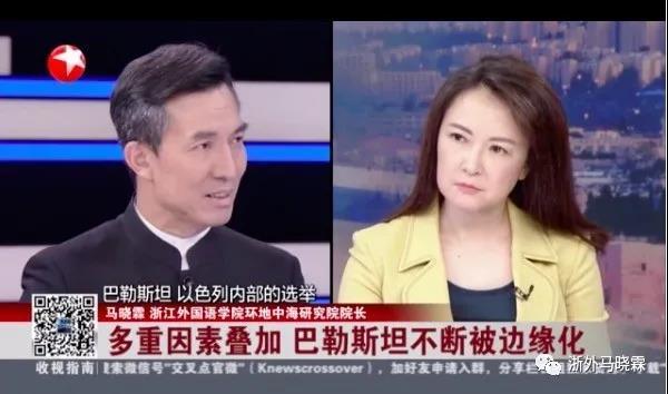 马晓霖:时隔七年,巴以为何冲突再起?