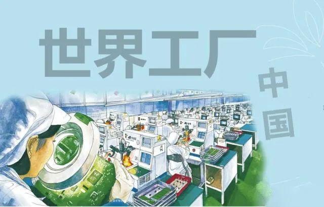 不搞土地财政,上海松江如何连续60个月保持正增长?