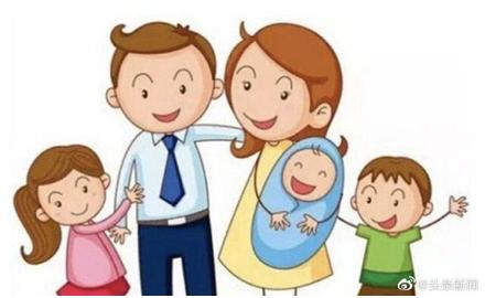 陈剑:一对夫妻可以生育三个子女政策解读